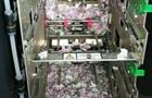В Індії миші обгризли в банкоматі купюри на мільйон