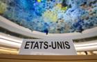 Выгребная яма . США вышли из Совета ООН по правам