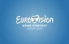 Официально подтверждено место проведения Евровидения 2019
