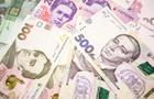 Где дают бонус 3000 грн за оформление депозита