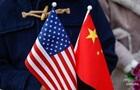 США звинуватили Китай в економічній агресії