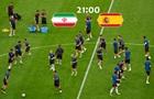 ЧМ-2018: Иран – Испания 0:1. Онлайн