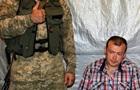 Військові затримали екс-офіцера ЗСУ, який перейшов на бік противника