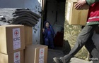 Червоний Хрест скерував ДНР 152 тонни гумдопомоги