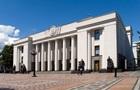 Рада прийняла закон про запуск Антикорупційного суду