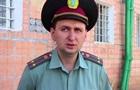 Начальнику Миколаївського СІЗО призначили нічний арешт