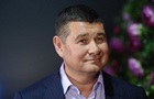 Суд назначил экспертизу книги нардепа Онищенко