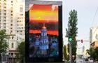 На бульваре Шевченко в Киеве появились цифровые видеопанели