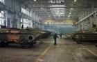 СБУ обыскивает Житомирский бронетанковый завод