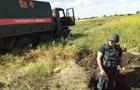 У Києві на Лисій горі знайшли міну часів Другої світової