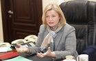 Геращенко знову заявила про готовність обміняти 23 росіян