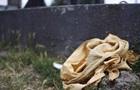 В Кривом Роге участник АТО пытался себя поджечь