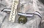 Во Львове в машину активиста бросили гранату