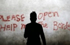 Италия предложила свой план на экстренной встрече по беженцам