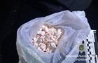 В Киеве задержали полицейского за продажу амфетамина