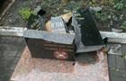 В Донецкой области разбили памятник герою АТО