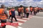 Под Житомиром работники райавтодора перекрывали трассу Киев - Чоп