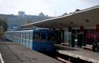 Станцию метро Гидропарк в Киеве  разминировали , но закрыли Левобережную