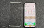 В Сети появилось фото лицевой панели Meizu 16 Plus