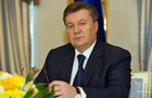 Янукович втік, щоб не допустити громадянської війни - екс-голова охорони