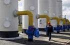 Нафтогаз хоче вдвічі знизити ціну на транзит газу