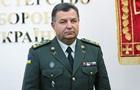 США виділять на оборону України $100 млн – Полторак