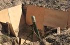 Взрыв миномета Молот: В ГПУ рассказали о проверке версий
