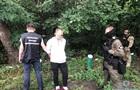 В Киеве разоблачена группировка по распространению психотропов