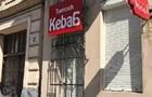 Зростає кількість отруєних у фаст-фуді Львова