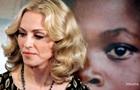 Мадонна показала фото с детьми