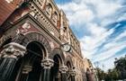 В Україні закриваються відділення банків