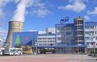 На энергоблоке Ровенской АЭС возникли проблемы