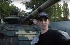 В Минобороны отреагировали на видео блогеров с танками