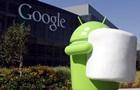 Google получит от Еврокомиссии рекордный штраф - СМИ