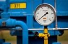 В ЄС підтримали пропозицію Києва щодо транзиту газу