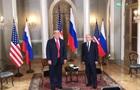 В Финляндии подсчитали расходы на проведение встречи Трампа и Путина