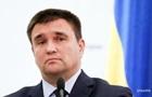 Киев исключает мировое соглашение в газовом споре
