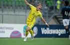 Франція U-19 – Україна U-19 1: 2 відео голів та огляд матчу