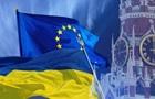 Итоги 17.07: Переговоры по газу и погром в НАБУ