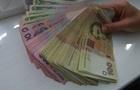 У держкомпаніях скасують бонуси і винагороди