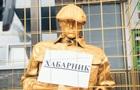 В Киеве установили  памятник коррупции