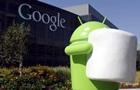 Google получил рекордный штраф от Еврокомиссии