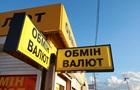НБУ нашел почти 40 нелегальных обменников