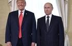 Трамп пригласил Путина приехать в США осенью