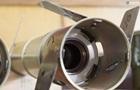 Украина начала производство реактивных пехотных огнеметов