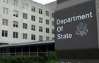 США не підтримують референдум на Донбасі - Держдеп