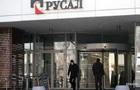 У США готові зняти санкції з російського РусАла