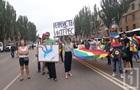 В Кривом Роге состоялся Марш равенства