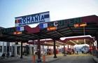 Румунія модернізує пункти на кордоні з Україною