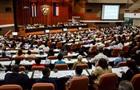 Парламент Куби схвалив проект нової Конституції